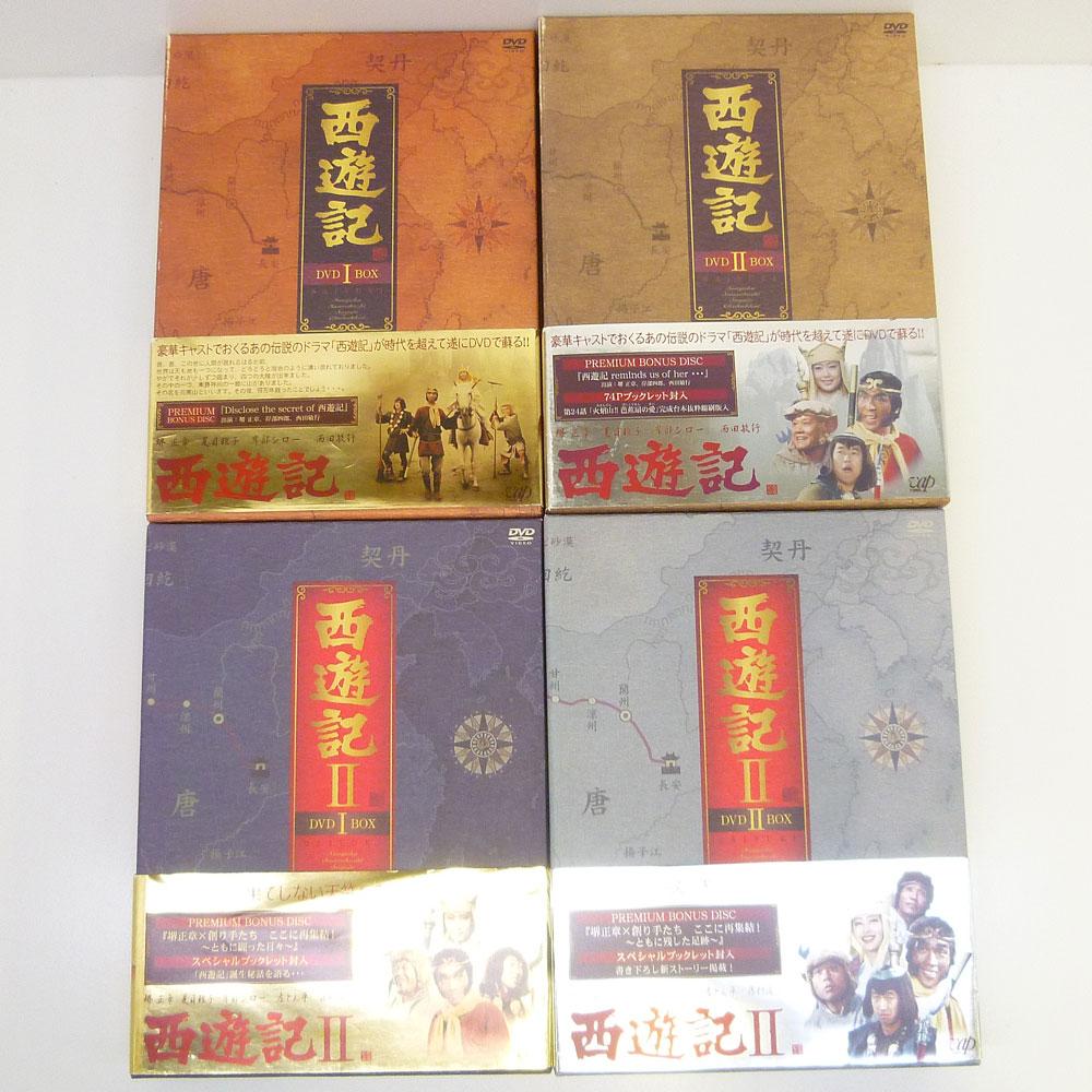 【中古】西遊記&西遊記II DVD-BOX 全4... 開放倉庫 | 【中古】西遊記&西遊記II