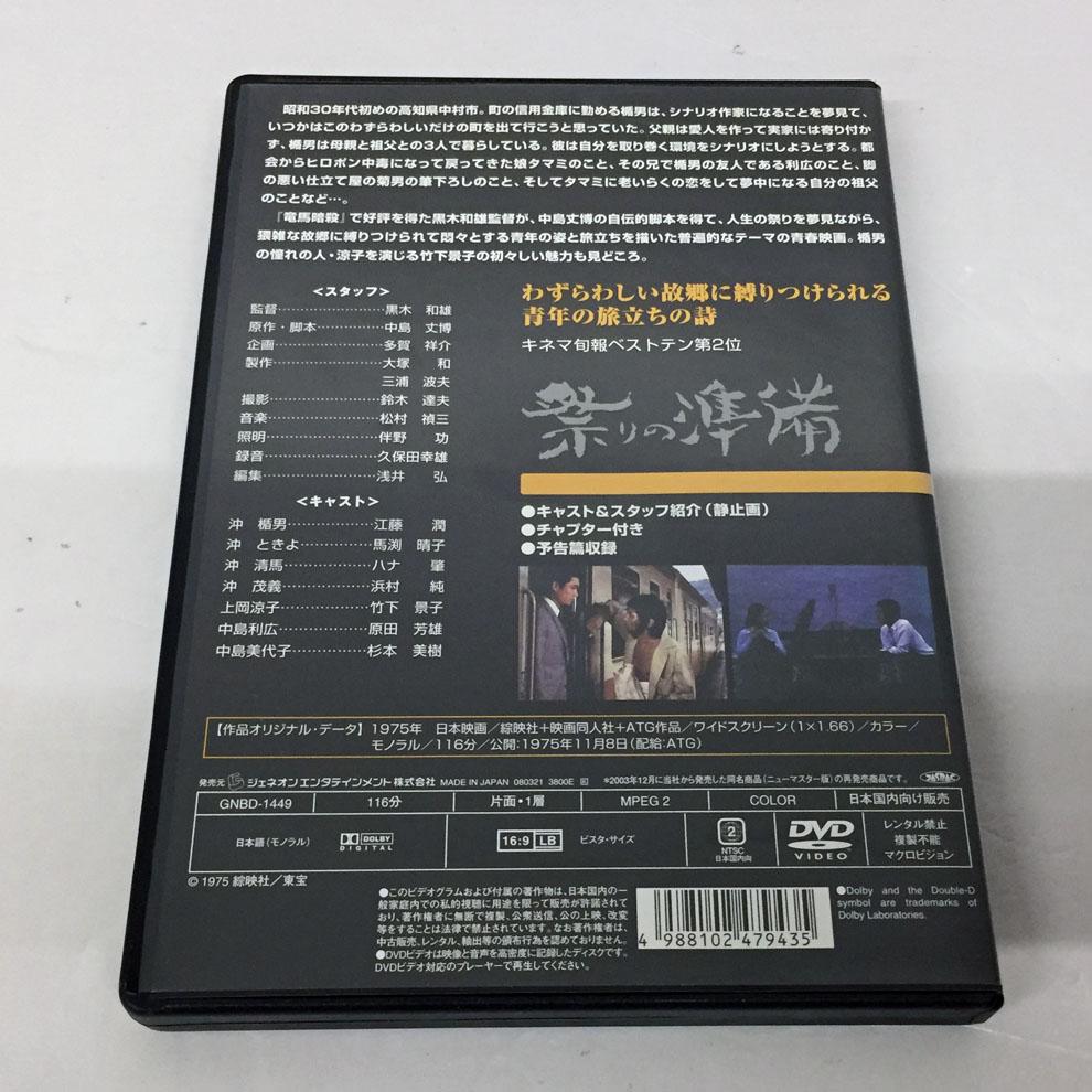 江藤潤の画像 p1_9