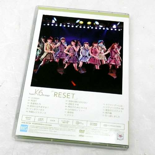 開放倉庫 | AKB48 Team K 6th st...