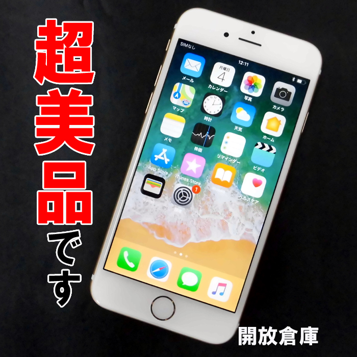 ★美品です!Softbank Apple iPhone6 64GB MG4J2J/A ゴールド【山城店】