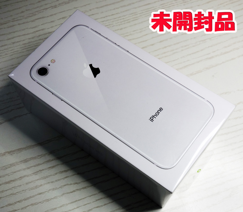SoftBank Apple iPhone8 256GB MQ852J/A Silver [163]【福山店】