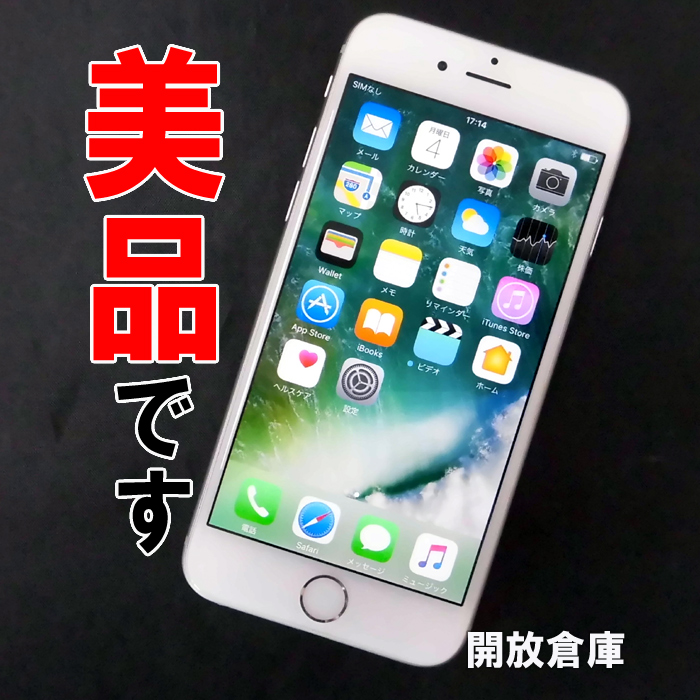 ★美品!Softbank Apple iPhone6 16GB MG482J/A シルバー【山城店】