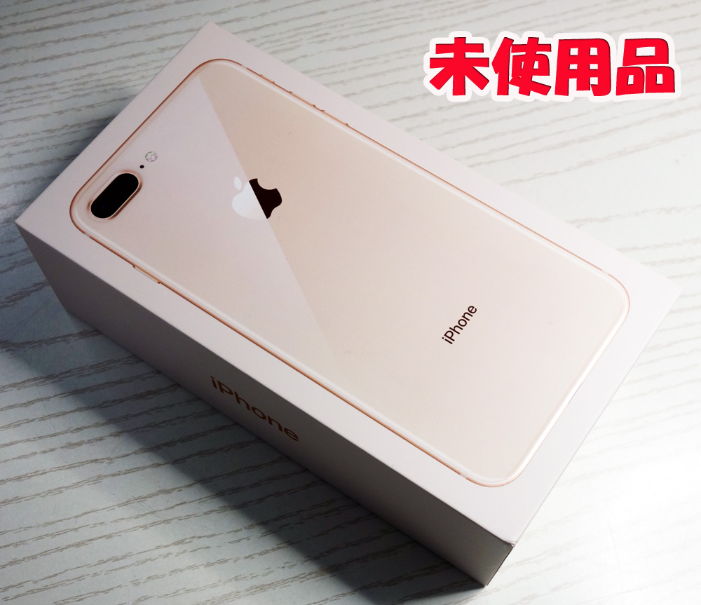 SoftBank Apple iPhone8 Plus 256GB MQ9Q2J/A Gold [163]【福山店】