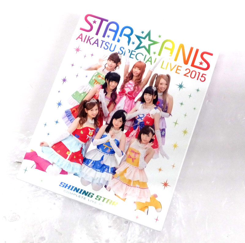 TAR☆ANIS アイカツ!スペシャルLIVE TOUR 2015 SHINING STAR* COMPLETE LIVE BD/STAR☆ANIS/Blu-ray【山城店】