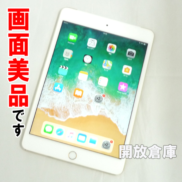 画面美品です au版 Apple iPad mini4 Wi-Fi+Cellular 16GB ゴールド MK712J/A 【山城店】