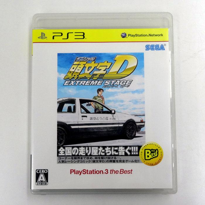 開放倉庫 中古 セガ PS3 頭文字d extreme stage playstation3