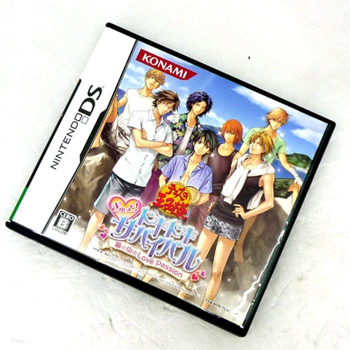 開放倉庫 | DS・3DS | DS | 3DS